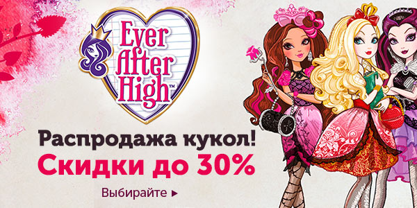 Баннер Ever After High